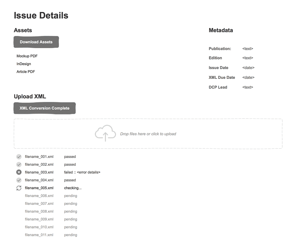 Axure wireframe: outsourcer view