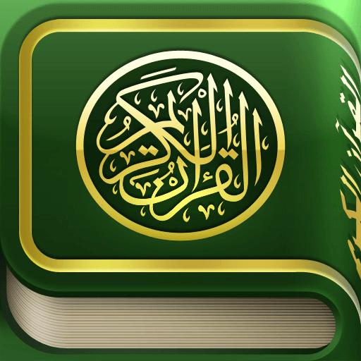 iQuran III app icon