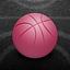 Backboard app icon