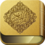 Golden Quran app icon