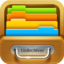 Unarchiver app icon